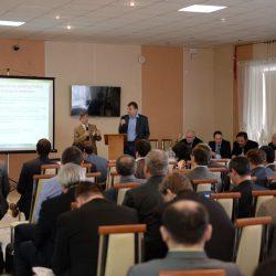 Международная научно-практическая конференция предприятий России